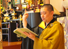 Spend half a day with a monk near Tokyo!