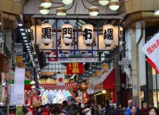 See the markets of Osaka, from High Style to Highly Local