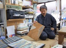 Sensual Immersion in the Art of Japanese Woodblock Printing