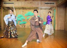 Dress up like a samurai and enjoy a samurai dance in Tokyo!