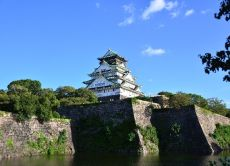 Explore Osaka's Castle, Gardens and Temples by Private Car