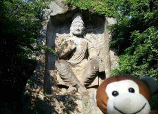Hike a mountain with a Large Buddha & explore a Sacred Cave!