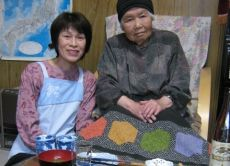 Learn about fermented farm food and miso in Nagano