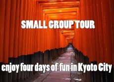 Enjoy four fun days of various activities in Kyoto!