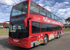 台北初のオープントップバスによる市内周遊!一日乗り放題乗車券