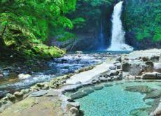 Visit the Kawazu Seven Waterfalls & Onsen, Izu Peninsula