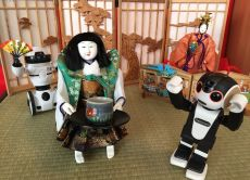 See a traditional tea-serving robot & latest robots, Nagoya