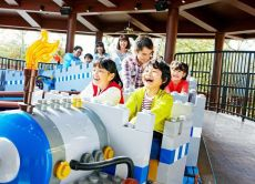 10% OFF Legoland Japan Nagoya E-Tickets