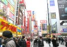 Explore Akihabara and Kanda in a 2-hour tour with a local
