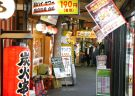Enjoy an adventurous evening of food and drink in Osaka