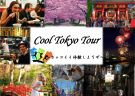10% OFF Tour all the popular places in Tokyo with a local!