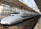 Shinkansen Bullet Train Tickets Between Tokyo/Osaka