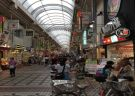 Shopping tour in Tokyo to understand Japanese consumers