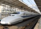 Get Shinkansen Bullet Train Tickets between Tokyo/Nagoya