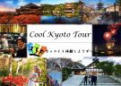 10% OFF Tour all the popular places in Kyoto with a local!