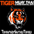 profile_image_Tiger_Muay_Thai_&_MMA_Training_Camp