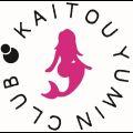 KAITO YUMIN CLUB
