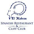 El Kabron