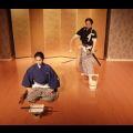 SAMURAI K KYOTO