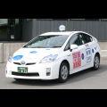 Aomori Taxi