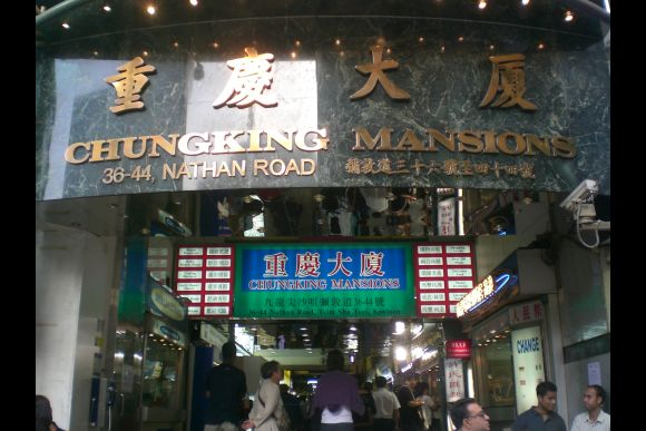 Visit Chungking Mansions with an Ex-Resident - 0