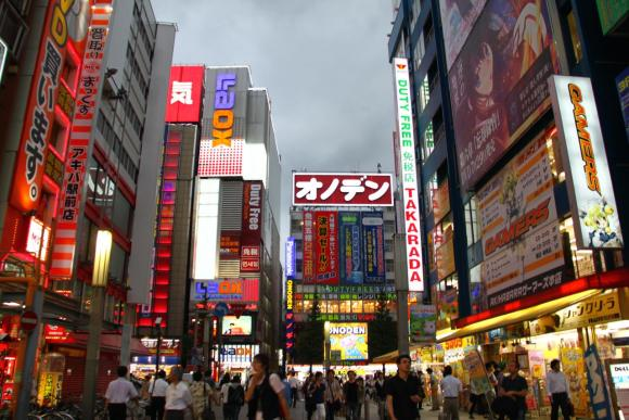 Explore Akihabara to the Fullest - 0