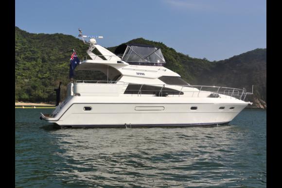 Hong Kong Luxury Yacht Sunset Cruise - 0