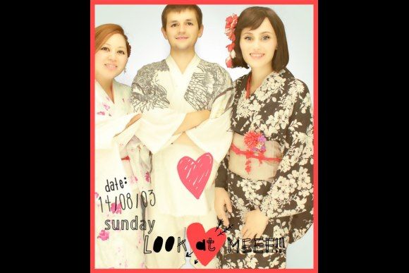 Wear a Kimono and Take a Sticker Photo in Osaka - 0