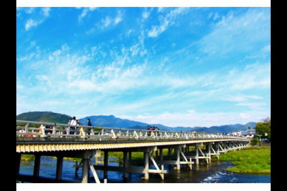 Experience Arashiyama! - 0