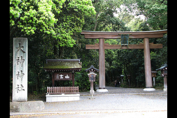 Visit deep spiritual sites in Nara with a local guide! - 0
