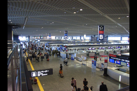 Image result for narita airport