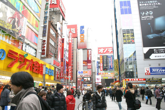 Explore Akihabara and Kanda in a 2-hour tour with a local - 0