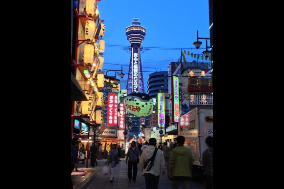 Enjoy a kushikatsu bar and night view from Tsuutenkaku tower - 0