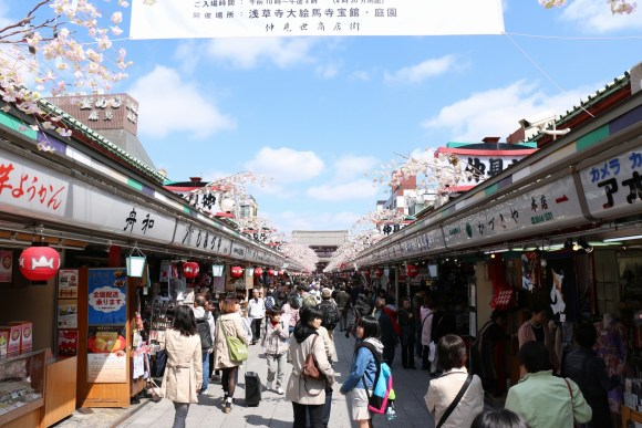 Visit three of Tokyo's most famous shopping streets! - 0