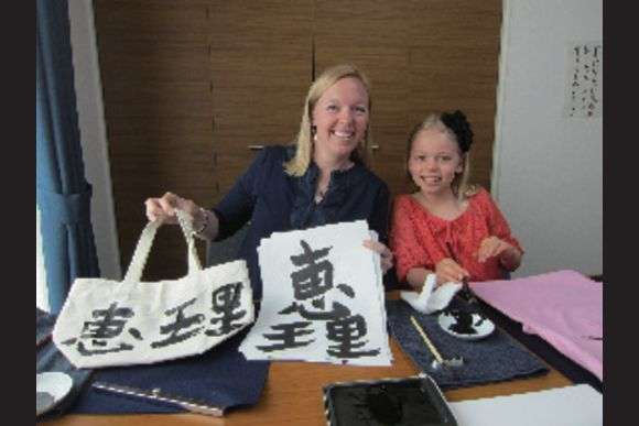 Enjoy Japanese Shodo calligraphy in Asakusa! - 0