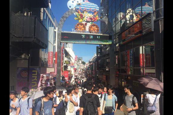 Discover the concept of Kawaii in Harajuku and Shibuya! - 0