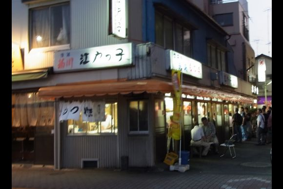 Go bar-hopping in the old neighbourhood Tateishi in Tokyo - 0