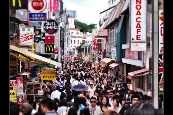 Explore Harajuku and Omotesando in a 2-hour tour - 0