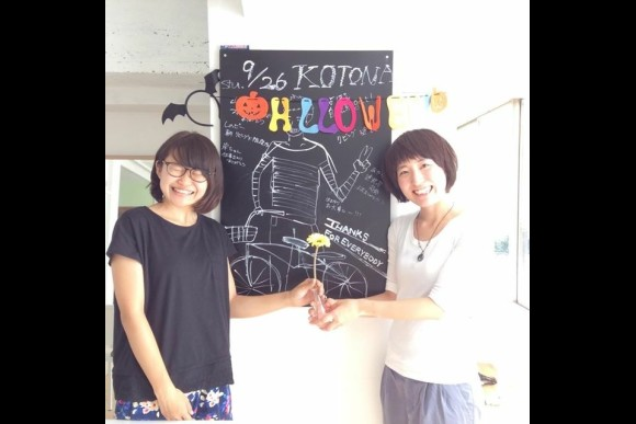 Enjoy a women-only homestay experience in Tokyo - 0