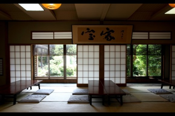 Experience Japanese Shinto-style wedding and Kaiseki dinner - 0
