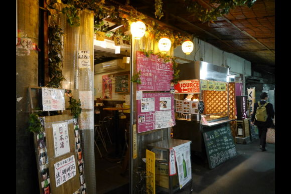 Enjoy an adventurous evening of food and drink in Osaka - 0
