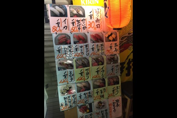 Eat inexpensive sushi in a standing bar in Tokyo! - 0