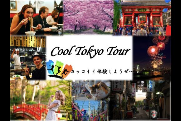 10% OFF Tour all the popular places in Tokyo with a local! - 0