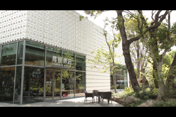 Modern Day Hipster:Daikanyama Art & Design Walk - 0