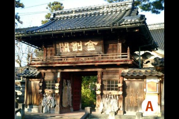 Experience Shodaigyo Meditation near Higashi Chaya, Kanazawa - 0