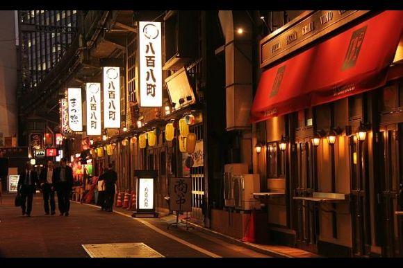 Join a Tokyo Walking Food Tour at Night - 0