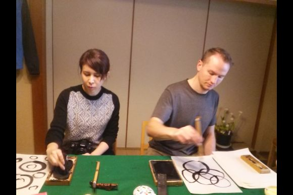 Experience Calligraphy and Kaiseki meal in Chiba - 0
