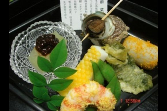 Experience Flower Arrangement and Kaiseki meal in Chiba - 0