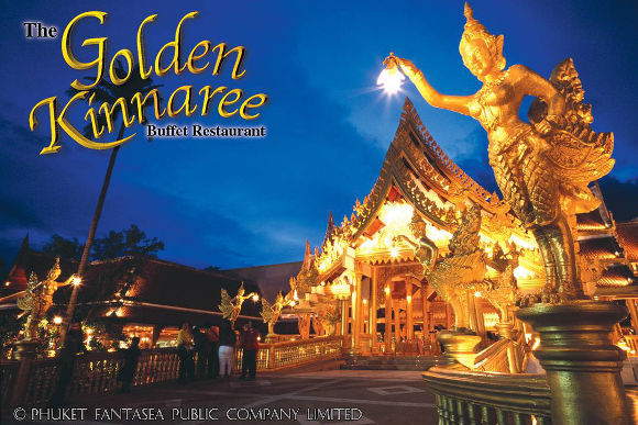 20% OFF Phuket Fantasea Show Ticket & Opt. Transfer / Dinner - 0