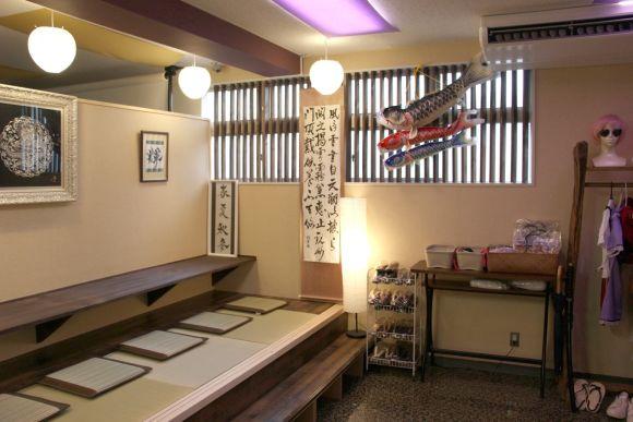 Try Yukata, Anime Cosplay and Shodo Origami Workshop, Tokyo - 0